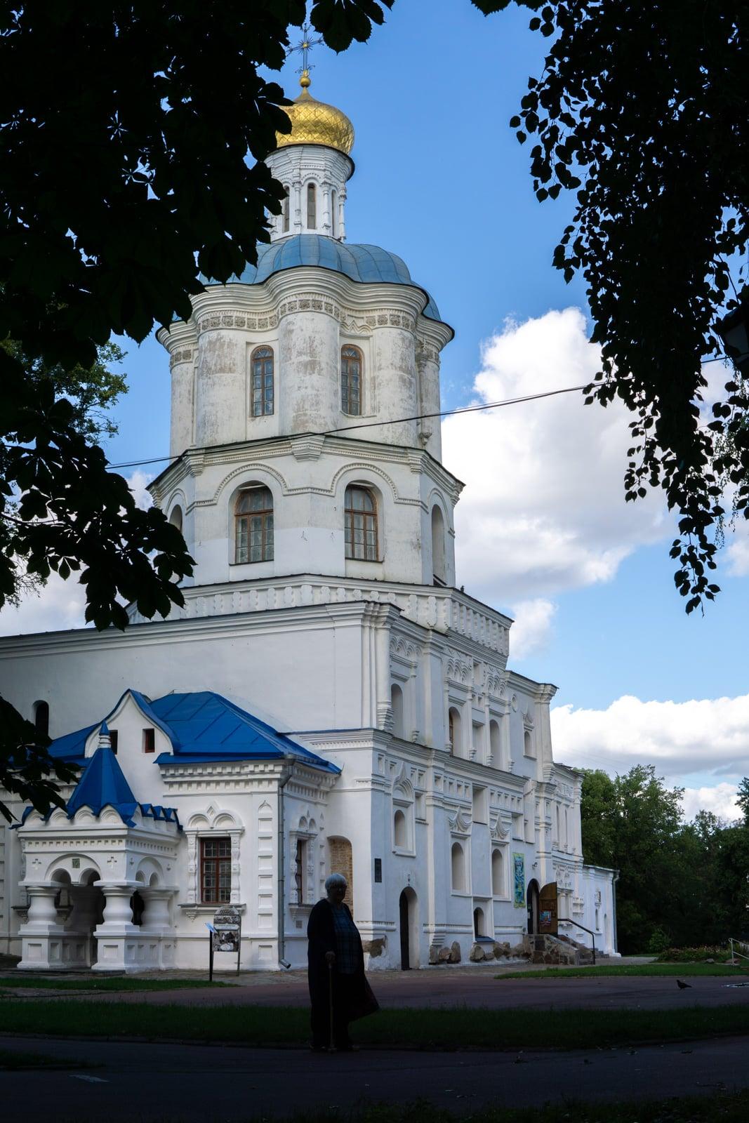 Colegio de Chernihiv en Ucrania