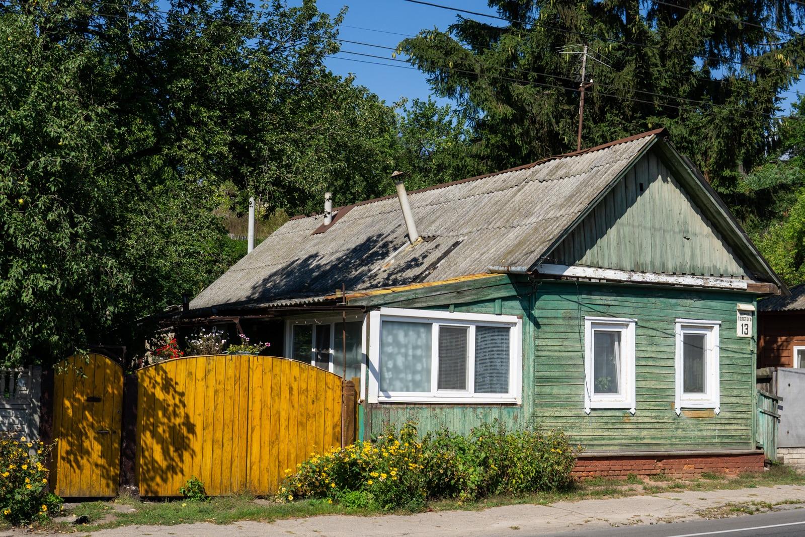 Casa en Chernihiv, Ucrania