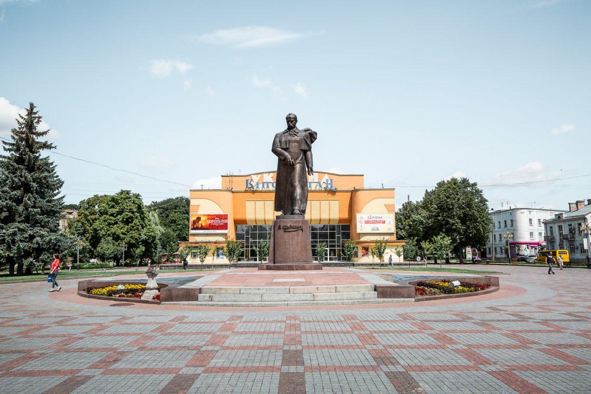 Plaza de la Independencia Rivne