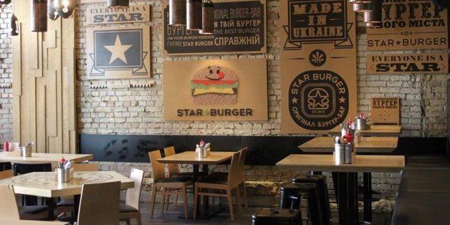 Star Burger en Kiev, Ucrania