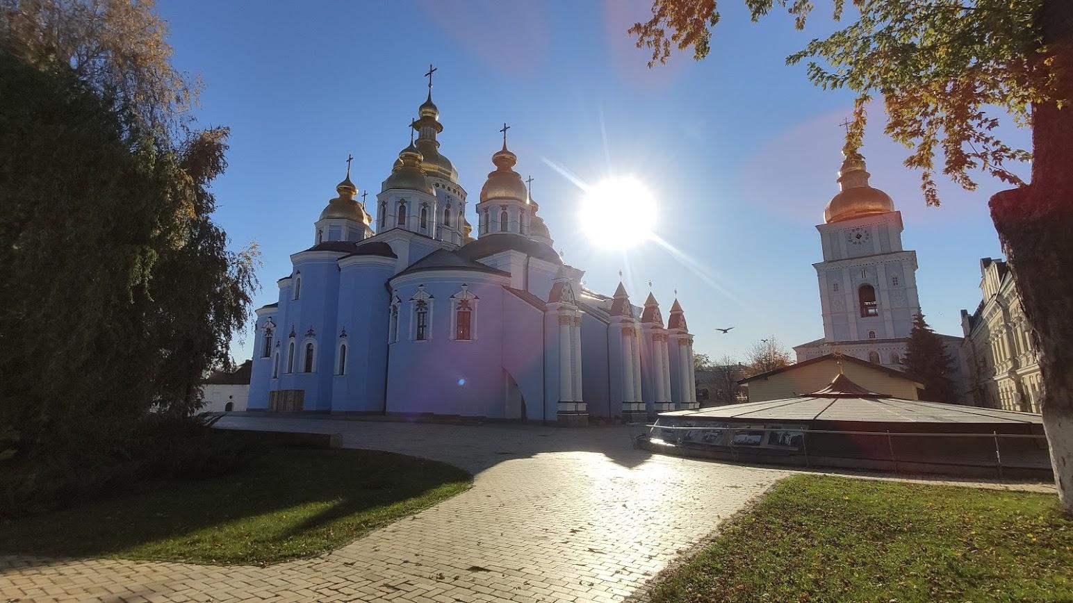 Guía Kyiv