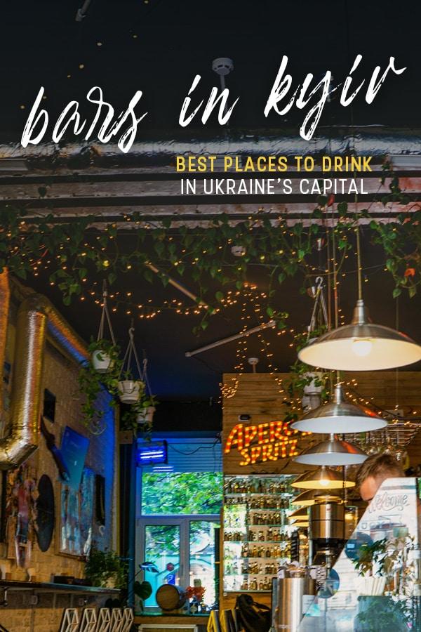 ¿Quieres experimentar la vida nocturna en Kiev (también conocida como Kiev)?  Aquí hay una lista de los mejores bares y lugares para beber en Kiev, Ucrania, incluidos bares de cócteles, bares de cerveza y lugares populares entre los lugareños.  ¡Haga clic para obtener consejos sobre dónde ir a beber en Kiev!  #vida nocturna # Ucrania #Kyiv